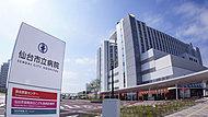 仙台市立病院 約840m(徒歩11分)