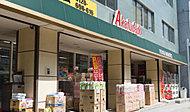 赤札堂東陽町店 約410m(徒歩6分)
