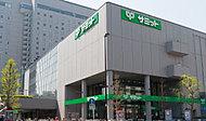 サミットストアイースト21店 約930m(徒歩12分)