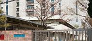 区立南陽幼稚園 約150m(徒歩2分)
