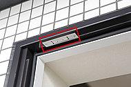 玄関ドア・接地階住戸の窓には防犯センサーを設置(※面格子の付く窓とFIX窓を除く)。