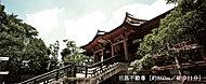 目黒不動尊 約860m(徒歩11分)