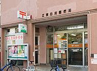 江東白河郵便局 約760m(徒歩10分)