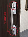 防犯性を高めるため、玄関ドアは上下2ヶ所で施錠できるダブルロック仕様としました。