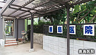 ニトリ田無店 約1,560m(徒歩20分)
