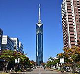 福岡タワー 約1,550m(徒歩20分)