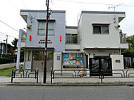 西田端橋駐在所 A約250m(徒歩4分)/B約620m(徒歩8分)