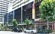 よしや大塚店 約130m(徒歩2分)