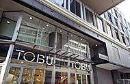 東武百貨店 池袋店 約1,820m(徒歩23分)