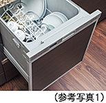 節水効果にも優れた食器洗い乾燥機をご用意しました。※30G・30H・30H'・30H'r・30I・30Lrタイプ除く。