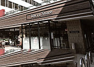 東急ストア中目黒本店 約280m(徒歩4分)
