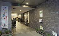 目黒区立中目黒駅前保育園 約430m(徒歩6分)
