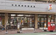 中目黒駅前郵便局 約590m(徒歩8分)