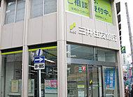 三井住友銀行綱島支店 約1,210m(徒歩16分)