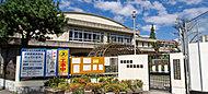 豊中市立第四中学校 約610m(徒歩8分)