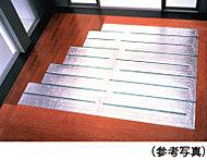 リビング・ダイニングには、東京ガスのTES温水床暖房を採用。温水を利用して足元から心地よく室内を暖め、理想的な『頭寒足熱』を実現する暖房です