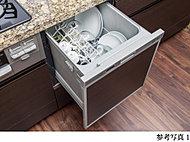 手間をかけず、効率よく食器類が洗浄でき、節水効果にも優れた食器洗い乾燥機をご用意しました※B、J、Kタイプを除く。