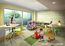 建物内には、お子さまを安心して遊ばせることのできる集会室兼キッズルームが設けられています。※キッズルーム完成予想図は計画段階の図面を基に描き起こしたもので実際とは多少異なります。また、形状の細部および設備機器等については省略しております。