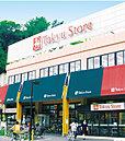 東急ストア綱島店 約1,100m(徒歩14分)
