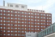 東京女子医科大学病院 約1,170m(徒歩15分)