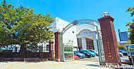 さいたま市立岸中学校 約1,350m(徒歩17分)