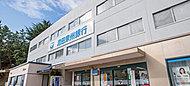 池田泉州銀行 桃山台支店 約330m(徒歩5分)