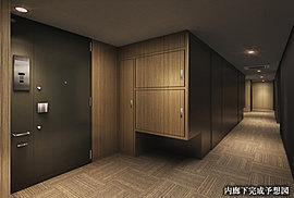 落着きある内廊下は、外からの視界を遮り、安心感とともに日常のプライバシー性を高める。
