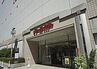 イトーヨーカドー 大井町店 約310m(徒歩4分)