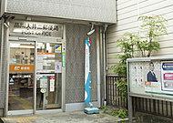 品川大井二郵便局 約180m(徒歩3分)
