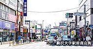 駒沢大学駅前商店街 約10m(徒歩1分)