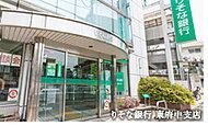 りそな銀行 東府中支店 約290m(徒歩4分)