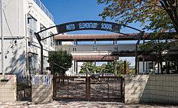 市立 名東小学校 約1,300m(徒歩17分)