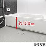 浴槽へのまたぎ高を約450mmに抑え、出入口の段差も極力解消した、低床設計のユニットバスを採用しました。
