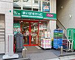 まいばすけっと曙橋駅前店 約640m(徒歩8分)