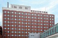 東京女子医科大学病院 約1,150m(徒歩15分)
