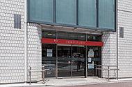 三菱東京UFJ銀行 四谷支店 約530m(徒歩7分)