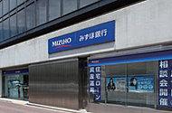 みずほ銀行 四谷支店 約640m(徒歩8分)