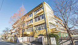 東深沢中学校 約840m(徒歩11分)