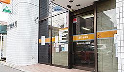 世田谷深沢一郵便局 約70m(徒歩1分)