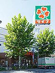 ライフ新大塚店 約450m(徒歩6分)