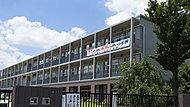 草加市立栄中学校 約430m(徒歩6分)