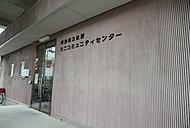 草加市松原ミニコミュニティセンター 約750m(徒歩10分)