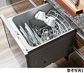 手間をかけず、効率よく食器類が洗浄でき、節水効果にも優れた食器洗い乾燥機をご用意しました。スライド式なので、楽な姿勢で食器の出し入れができます。