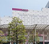イオン品川シーサイド店 約1,140m(徒歩15分)