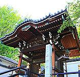 有栖川宮記念公園 約750m(徒歩10分)