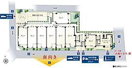 【1】南向き中心【2】3面接道の開放感【3】歩車分離【4】緑の潤い
