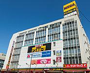 MEGAドン・キホーテ武蔵小金井駅前店 約80m(徒歩1分)