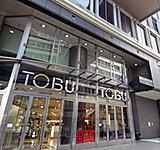 東武百貨店 池袋店 約2,060m(徒歩26分)