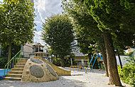 北大塚二丁目公園 約260m(徒歩4分)