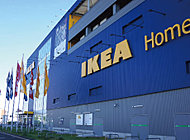 IKEA仙台 約270m(徒歩4分)